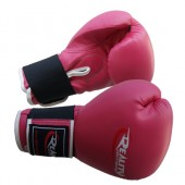 Pink Reality Boxing Gloves